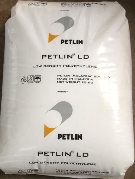 LDPE Film N125Y Petlin