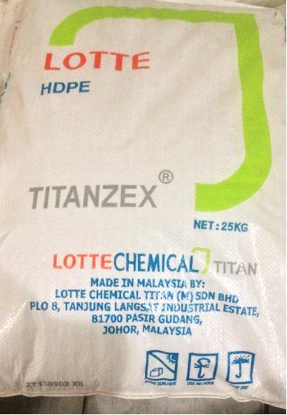 HDPE Film HF7000 Lotte Titan